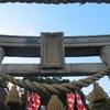 八幡宮&厳島
