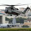 また普天間大型輸送ヘリ CH53 が緊急着陸、なんと今週で3機目という異常状態だが、ちゃんと報道されているのか !?