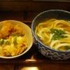【食べログ3.5以上】横須賀市米が浜通一丁目でデリバリー可能な飲食店1選