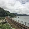 撮影地 惣郷川橋梁に行ってみた