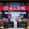 【G2】空前絶後のアッパーガール in YAZ寝屋川 (7/16)