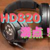 ゼンハイザー「HD820」+ TEAC「UD-505」で最後の挑戦【Part4】〜40時間経過・音質評価編〜