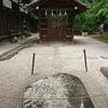 下鴨神社(2)賀茂御祖神社・葵の庭は薬草園、水ごしらへ場は磐座、そして「後ろの正面」