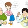 肺炎予防接種