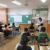2年生:国語 教育実習生の授業