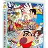 2014年度日本アニメ・ベスト3