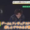 【動画】Newsまとめ - コラントッテCM発表会 - 宇野昌磨 - 宇野樹