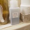 【無印良品】薬用入浴剤バスソルト・ラベンダーの香り