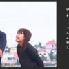 """あいのり Asian Journey(アジアンジャーニー) 2話 あらすじ・ネタバレ """"だから男と女はすれ違う"""""""