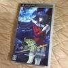 『久遠の絆』根強い人気がある隠れた良作ゲームを紹介。