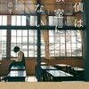 読んだ本から選ぶ47都道府県が舞台の作品