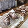 十日町でハード系パンを買うなら! 大人女子が集う「粉布shop」!