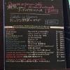 パンの名店で贅沢ランチ(VIRON TOKIA店)