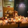 PAUL大丸神戸店(ポール)