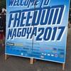 Freedom NAGOYA2017
