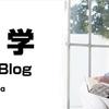 前衆議院議員『松田学 (松田まなぶ)』の「TPP興国論」を紹介!|Exchange_communication