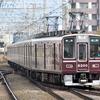 阪急8300系の編成を調べてみる。