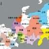 国別戦国GDP 石高で見た日本列島