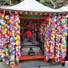 【京都】【御朱印】『八坂庚申堂(金剛堂)』に行ってきました。  京都観光 京都旅行 国内旅行 御朱印集め