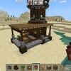 略奪者の施設を利用した看守小屋の作り方【マイクラ】