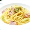飽きの来ない美味しさ!アスパラとベーコンのペペロンチーノの作り方・レシピ