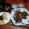 幸運な病のレシピ( 2405 )夜:レバピー炒め(ニラでなくピーマン)、ハツ唐揚げ、レンコンきんぴら、セロリかき揚げ