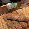 【食べログ3.5以上】札幌市中央区大通東四丁目でデリバリー可能な飲食店1選