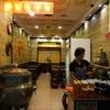 康和堂の薬草茶と台湾ラジオ