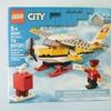 雪国へ郵便配達。レゴ:LEGO 60250 レビュー