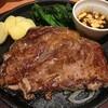 デニーズで、数量限定☆リブロースステーキを食べた。