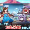 【麻雀帝国】最新情報で攻略して遊びまくろう!【iOS・Android・リリース・攻略・リセマラ】新作スマホゲームが配信開始!