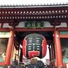 初詣で浅草寺に参ってきました。仲見世もいつもの3倍は混雑してました!