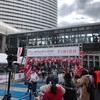 マラソンはおすすめ! アラサー男子 初マラソン大会出場 神戸バレンタインラブラン2020