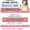 キョーシンは東京都渋谷区道玄坂1-12-1渋谷マークシティ2Fの闇金です。