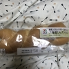 北海道ミルクツイスト