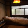京都に古家借りました。※移住しません