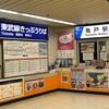 【昭和な風景】東武鉄道 亀戸線 亀戸駅から小村井へ