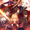 Fate/zeroが観れる!動画配信の情報まとめ