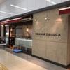 羽田空港国内線 第1ターミナル(JAL側)【Cafe・モーニング】『DEAN & DELUCA CAFE(ディーン&デルーカ カフェ)』  羽田空港  〜バタートーストセット 500円〜