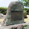 万葉歌碑を訪ねて(その740)―和歌山市和歌浦南 片男波公園・万葉の小路―万葉集 巻十二 三一七五