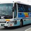 大阪空港交通 1168