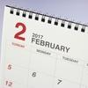 2月最終営業日