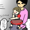 シャロ2年3ヵ月21日 映画館デビュー