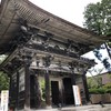 近況その3〜「三井寺」「三尾神社」