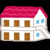 【心理カウンセラー必見】賃貸と持ち家、結局どっち?への答え その1