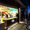 【上海カフェ案内⑦】実際に頼んでみた!タピオカドリンクの本場でタピオカを飲みたい!