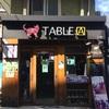 韓国ソウル新村駅近の猫カフェ「TABLE A 2号店」はCatCAFE in Seoul, KOREA