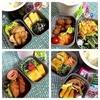 【弁当カレンダー4月】初心者の弁当づくり。1ヶ月間のメニュー!