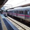 高幡そば@京王電鉄明大前駅 で天玉そば