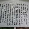 下鴨神社(6)賀茂御祖神社・ 後ろの正面だぁれ(1)御蔭様。まずは御蔭神社に参る★★